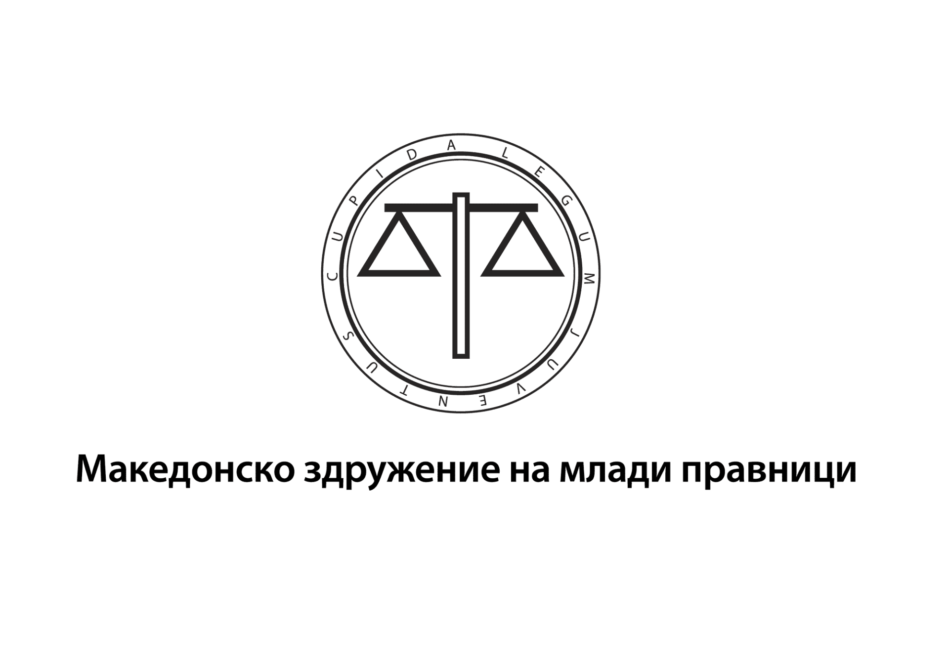 Macedonian Young Lawyers Association